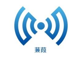 蒹葭logo标志设计