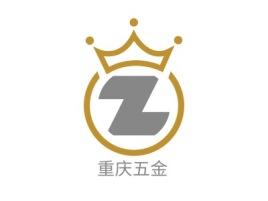重庆五金店铺标志设计