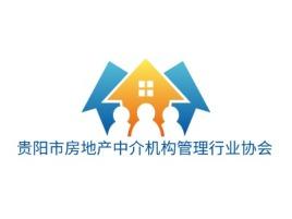 贵阳市房地产中介机构管理行业协会企业标志设计