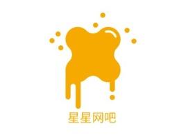 星星网吧公司logo设计