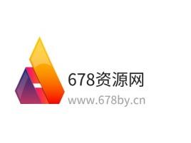 678资源网公司logo设计
