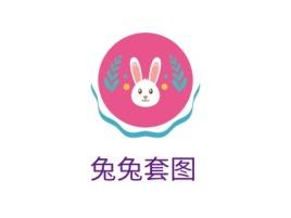 兔兔套图logo标志设计