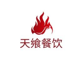 天飨餐饮品牌logo设计