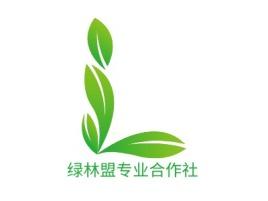 绿林盟专业合作社公司logo设计
