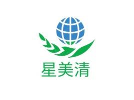 星美清公司logo设计