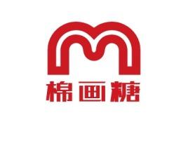 棉画糖logo标志设计