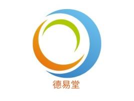 德易堂logo标志设计
