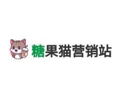 糖果猫营销站logo标志设计