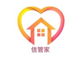 信管家公司logo设计