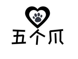 五个爪公司logo设计