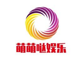 萌萌哒娱乐门店logo设计