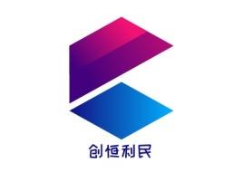 天津创恒利民品牌logo设计