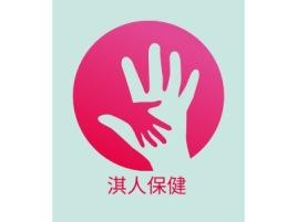 淇人保健品牌logo设计