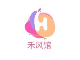 重庆禾风馆店铺标志设计