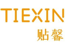 TIEXIN店铺标志设计