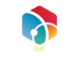 国基公司logo设计