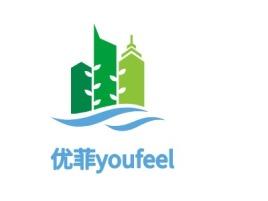 优菲youfeel企业标志设计
