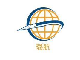 璐航公司logo设计