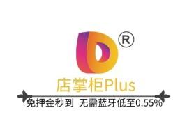 店掌柜Plus公司logo设计