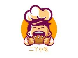 二丫小吃品牌logo设计