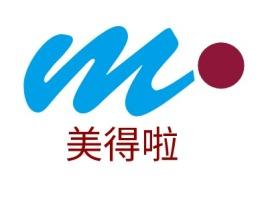 美得啦公司logo设计