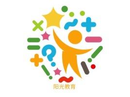 阳光教育logo标志设计