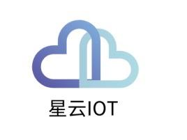 星云IOT公司logo设计