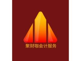 聚财咖会计服务公司logo设计