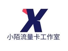 小陌流量卡工作室公司logo设计