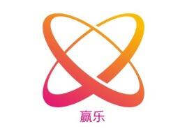 赢乐企业标志设计