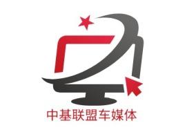 中基联盟车媒体logo标志设计