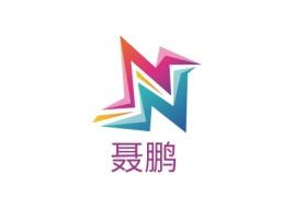 聂鹏logo标志设计