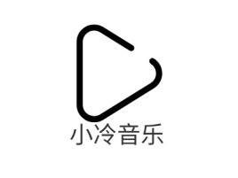 小冷音乐logo标志设计