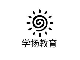 学扬教育logo标志设计