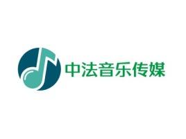 中法音乐传媒logo标志设计
