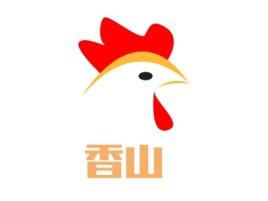 香山店铺logo头像设计
