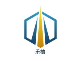 重庆乐柚店铺标志设计
