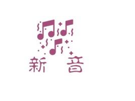 新锐音乐logo标志设计
