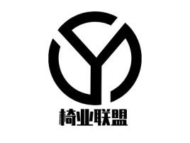 椅业联盟企业标志设计