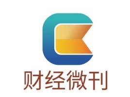 财经微刊公司logo设计