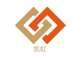 凯虹公司logo设计