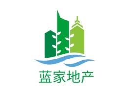 蓝家地产企业标志设计