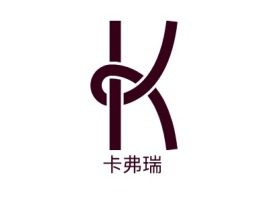 卡弗瑞公司logo设计