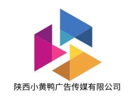 陕西小黄鸭广告传媒有限公司logo标志设计
