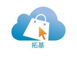 拓基公司logo设计