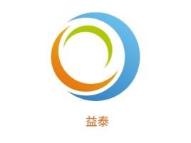 益泰公司logo设计