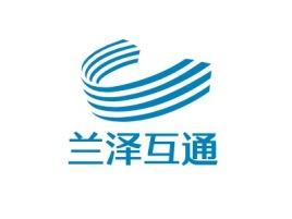 兰泽互通公司logo设计