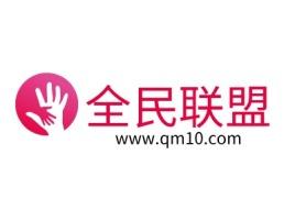 全民联盟公司logo设计