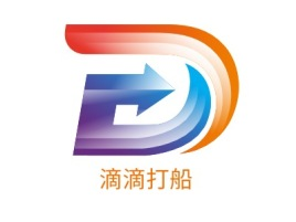 滴滴打船公司logo设计