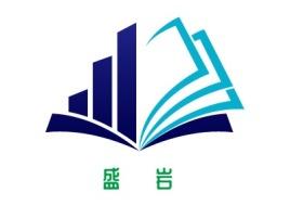 盛岩logo标志设计
